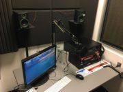 Studio 6 (Sound Studio)