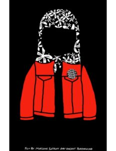 """A poster with a black background, a bright red denim jacket with a button that reads """"Persepolis."""" There is also the outline of a hijab with floral patterns. The jacket and hijab sit as though on a person, but there is no figure or face."""