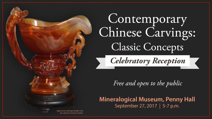 Reception: Contemporary Chinese Carvings