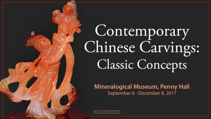 Exhibit: Contemporary Chinese Carvings: Classic Concepts. Mineralogical Museum, Penny Hall, September 6 - December 8, 2017