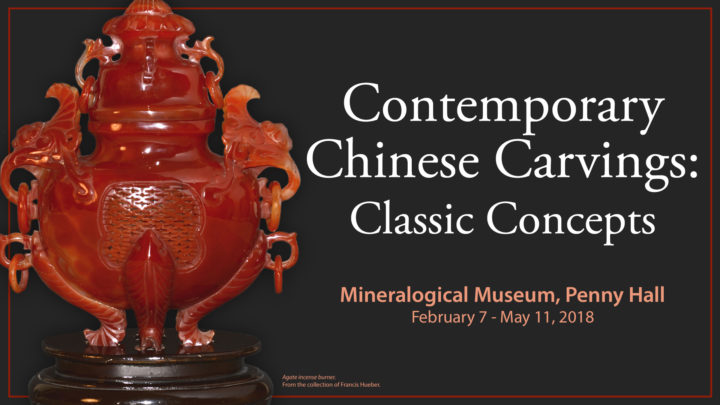 Contemporary Chinese Carvings: Classic Concepts, Mineralogical Museum, Penny Hall, February 7 - May 11, 2018